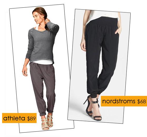 slouchy yoga pants - Pi Pants